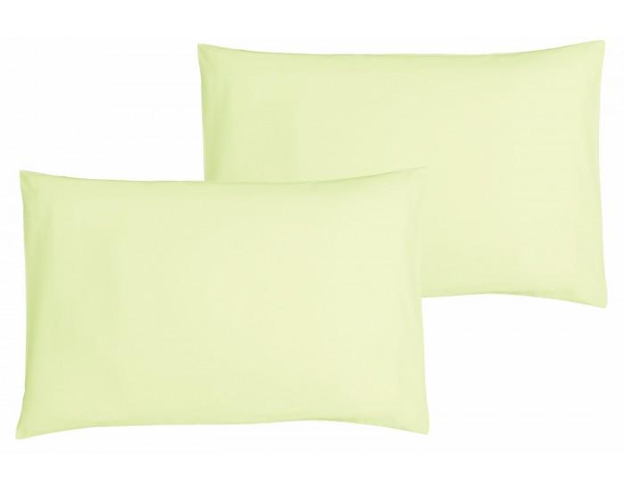 Coloris Blanc 100/% Coton Bio Lot x2 Taies doreiller 40x60 cm b/éb/é Ptit Basile